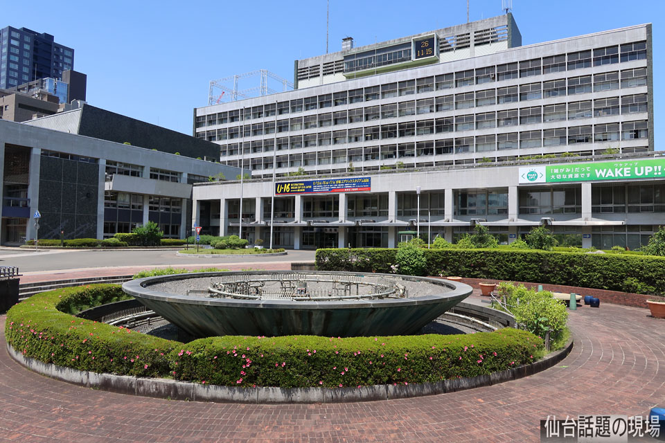 市役所 駐 車場 仙台