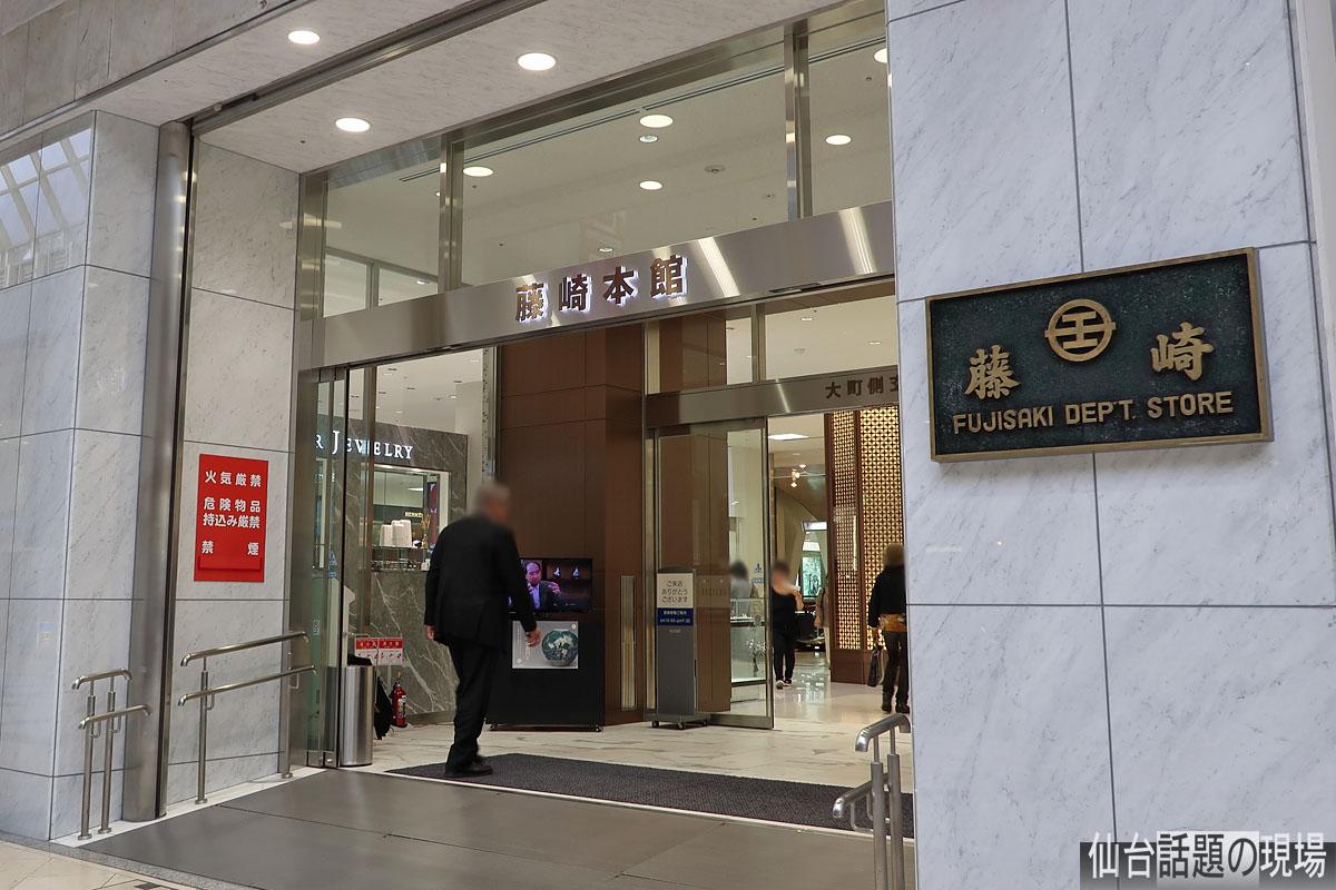 藤崎 仙台 仙台・藤崎で「文具の博覧会」 44の出店者が個性的な紙雑貨や文具販売