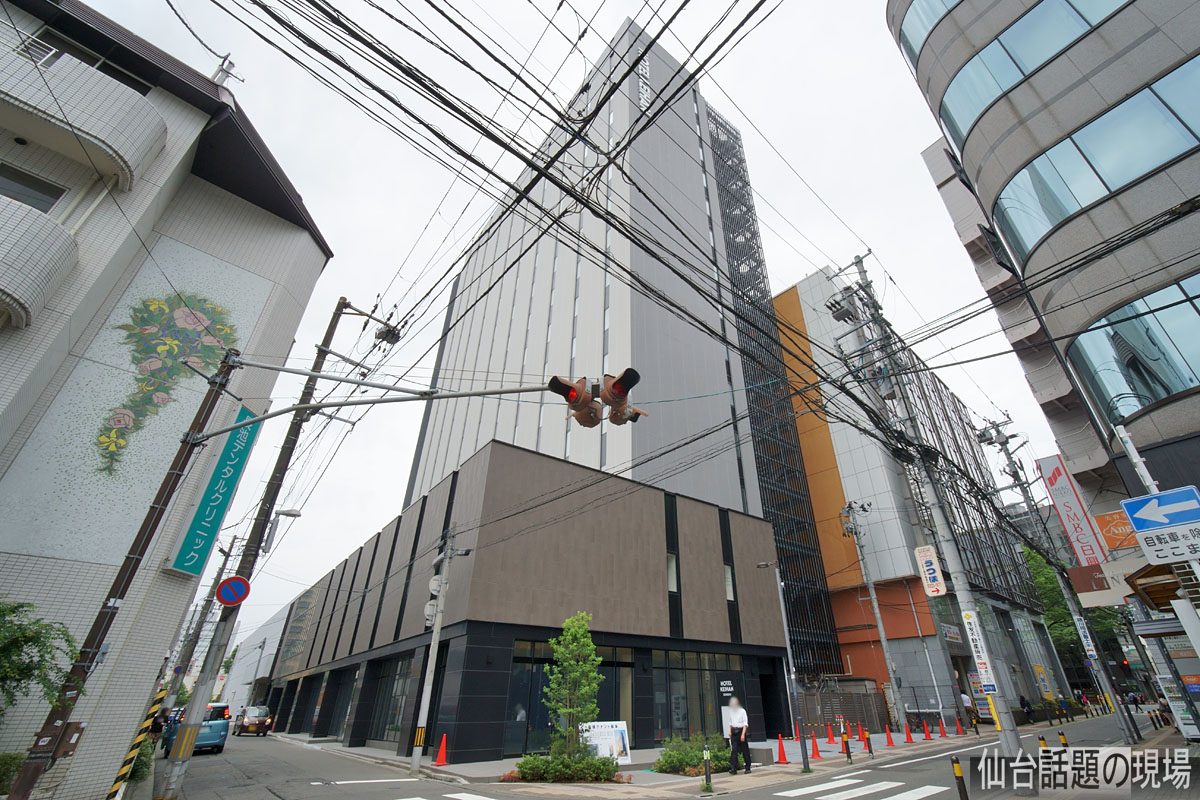 仙台 京阪 ホテル